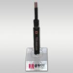 成都德源控制电缆KVVP-450/750V-12×2.5型批