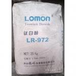 LR-972钛白粉 西南地区优质商家批发价提供