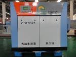 OGFDS90 欧拉法水润滑无油螺杆空压机