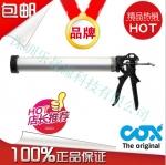 高粘度 手動膠槍 手動打膠槍 原裝進口COX膠槍 特價包