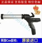 COX胶枪 COX电动胶枪 进口COX电动胶枪 进口COX胶