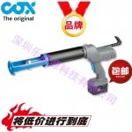 包邮 苏州,昆山,无锡,上海供应电动胶枪/双组份电动打胶枪