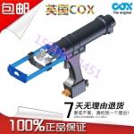 英国进口COX胶枪 RBA 100LP 双组份气动胶枪 双组
