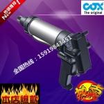 原裝進口cox氣動雙組份組角膠美縫劑壓膠槍真瓷膠AB混合打膠