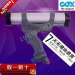 供应领先技术的英国COX气动胶枪,气动胶枪价格,气动压胶枪