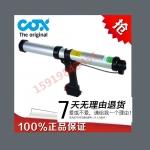COX气动胶枪-筒装型/腊肠型/两用型气动胶枪 原装正品包邮