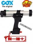 310ml 400ml 筒装型 英国进口COX气动胶枪 打胶