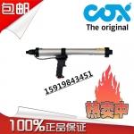 英国进口COX气动打胶枪 600ml压胶枪 软装胶专用胶枪