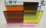 防静电亚克力板 透明防静电有机玻璃板 防静电PMMA板 厂家