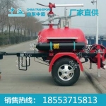 移动式干粉灭火装置价格