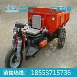 柴油工程三輪車價格 柴油工程三輪車廠家