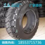 工程轮胎价格 工程轮胎厂家