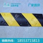 橡胶减速带价格 橡胶减速带厂家