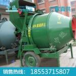 混凝土搅拌机价格 混凝土搅拌机厂家