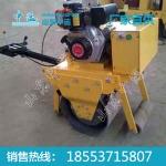 單鋼輪壓路機價格  單鋼輪壓路機廠家