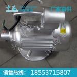 混凝土振动器鸿运国际娱乐平台 混凝土振动器厂家
