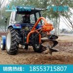 大型种植挖坑机价格 种植挖坑机厂家