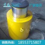 电动液压千斤顶价格 电动液压千斤顶厂家