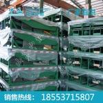 固定式液压装卸平台鸿运国际娱乐平台 液压装卸平台厂家