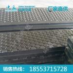 橡胶嵌丝道口板价格  橡胶嵌丝道口板厂家