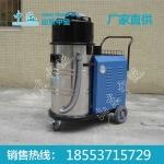 工業吸塵機價格 吸塵機廠家
