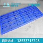 塑料墊板價格 塑料墊板廠家