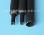 供应双壁热缩套管,加厚双壁热缩套管,铁氟龙热缩套管