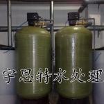 承德工业供热热力站全自动软水器及维修厂家