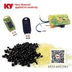 KY8832低壓注塑聚酰胺|低壓注塑材料