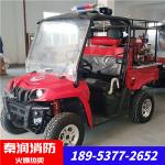 消防摩托車, 消防摩托車廠家,消防摩托車圖片 秦潤品牌