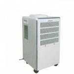 HD401A/HD601A除濕機 四川成都批發 價格實惠 品
