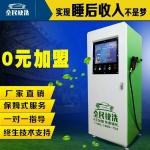 安仁县共享自助洗车全民快洗智能自助洗车机免费加盟