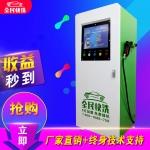 廠家直銷收益秒到24小時賺錢微信支付智能自助洗車機