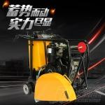 移動式混凝土路面切割機