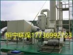 沥青厂有机废气处理设备沥青罐异味烟尘过滤技术