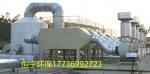 塑料制品厂废气处理设备车间烟尘治理技术