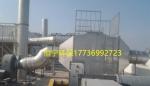 化工厂酸碱废气处理设备车间异味治理装置