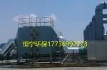 机制木炭厂废气净化处理设备烟尘烟雾治理方法