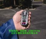 PGM-1700便攜式煤氣檢測儀0-1999PPM