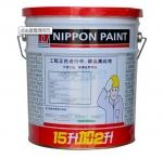 立邦工业油漆NipponPaint