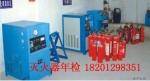 北京灭火器年检检测公司,朝阳灭火器批发报价,消防年检价格