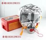 朝陽TZL30自救呼吸器廠家直銷,北京消防防毒面具生產廠家