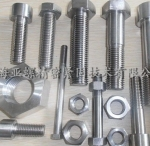 亚螺生产供应 17-7PH系列不锈钢螺栓螺母