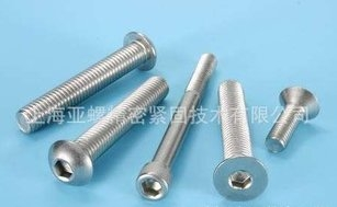 供应厂商直销 亚螺410系列不锈钢螺栓螺母