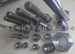 亚螺生产供应 SUS631系列不锈钢螺栓螺母
