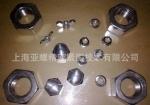 亚螺生产供应 304/316系列不锈钢螺母
