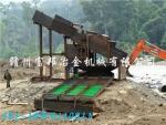 優質沙金振動篩分設備,大型淘砂金機械、洗金溜槽