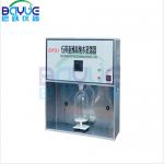 亞沸蒸餾水器