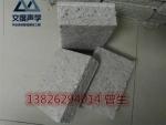 广州无机纤维隔音喷涂施工