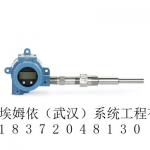 罗斯蒙特644+0065一体化温度变送器